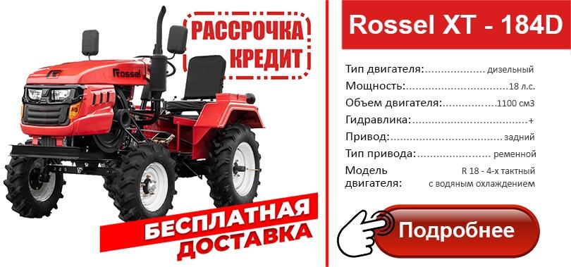Rossel_XT_184D